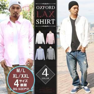 シャツ メンズ 無地 長袖 オックスフォードシャツ カジュアルシャツ 白シャツ REALCONTENTS リアルコンテンツ 大きいサイズ ストリート|attention-store