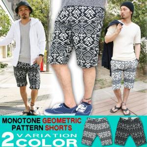 REALCONTENTS ハーフパンツ ショートパンツ メンズ ボーダー リアルコンテンツ ストリート系 ファッション 涼しい M L XL XXL|attention-store