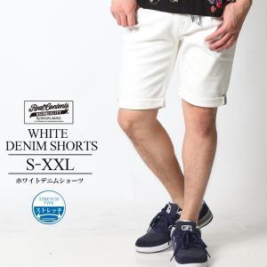 ホワイト メンズ ホワイトデニム ショートパンツ ハーフパンツ 白 ホワイト ショーツ ストレッチ アメカジ リアルコンテンツ ストリート系 ファッション|attention-store