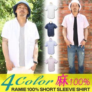 ラミーシャツ メンズ 麻100% 白シャツ 半袖 無地 REALCONTENTS リアルコンテンツ アメカジ ストリート系 ファッション attention-store