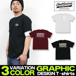 Tシャツ メンズ 半袖 ティーシャツ リアルコンテンツ 大きいサイズ ロゴ ブランド 人気 アメカジ ストリート系 ファッション /3045/|attention-store