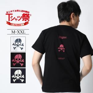 Tシャツ メンズ 半袖 ブランド リアルコンテンツ REALCONTENTS スカル ストリート 黒 白 ダンス 大きいサイズ XL XXL プリント ロゴ /3045/|attention-store