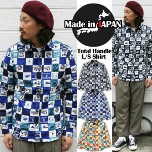 シャツ 長袖 日本製 国産 総柄 メンズ カジュアルシャツ ワークシャツ M L LL ブラック ネイビー オレンジ サディスティックベアー 柄シャツ|attention-store
