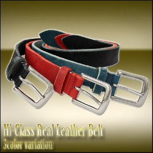 Hi-Class Real Leather Belt/国産本革ベルト|attention-store