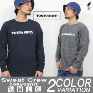 トレーナー スウェット メンズ クルーネック  tokyo shit ストリート系 ファッション|attention-store