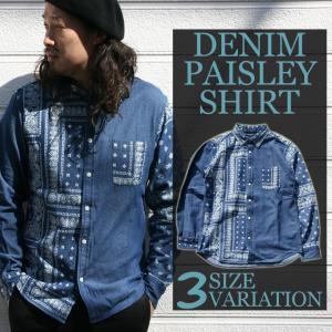 シャツ 長袖 ペイズリー デニムシャツ メンズ カジュアルシャツ ワークシャツ ミリタリーシャツ M L LL クレイジー切替 柄シャツ|attention-store