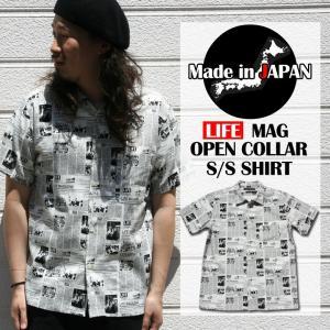 シャツ 半袖 日本製 国産 総柄 新聞柄 LIFE LIFEMAG メンズ カジュアルシャツ ワークシャツ ミリタリーシャツ M L LL ホワイト 白 柄シャツ attention-store