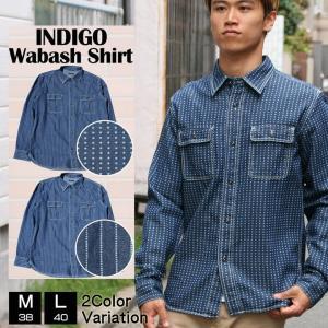 シャツ 長袖 デニムシャツ WABASH ワバッシュ メンズ カジュアルシャツ ワークシャツ ミリタリーシャツ M L XL XXL 2XL 3Lストライプ ドット 星 柄シャツ|attention-store