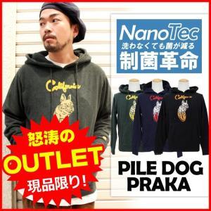 パイル生地 パーカー プルオーバー NANOTEC ナノテック 制菌 DOG 犬柄 プリント フード トップス メンズ S M L XL 黒 ブラック|attention-store