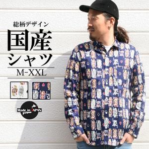 シャツ 日本製 国産 総柄 柄シャツ 長袖シャツ トランプ柄 メンズ お洒落  白 ネイビー カジュアルシャツ M L XL 2L LL 2XL XXL 送料無料 attention-store
