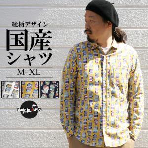 シャツ 日本製 国産 総柄 柄シャツ 長袖シャツ スロット柄 メンズ お洒落  白 ネイビー カジュアルシャツ M L XL 2L LL 送料無料|attention-store