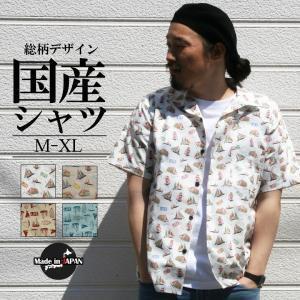 シャツ 半袖 日本製 国産 総柄 LIFEMAG メンズ カジュアルシャツ ワークシャツ アロハシャツ 開襟 オープンカラー M L LL XL 2L 柄シャツ|attention-store