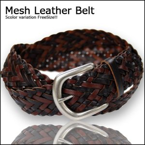 Mesh Leather Belt / メッシュレザーベルト|attention-store