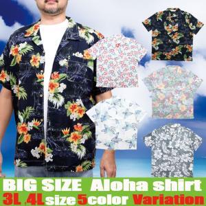 アロハシャツ メンズ 半袖 シャツ 大きいサイズ 3L 4L 柄シャツ ビッグサイズ attention-store
