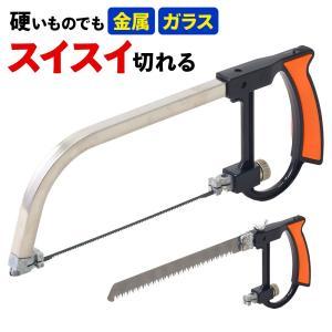 硬いものでもスイスイ切れる! 鉄やガラス、タイルも専用刃にセットするだけ。 糸鋸タイプなので自由に曲...