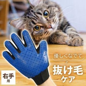 ペットブラシ シリコン 手袋 猫 犬 ペット ブラシ トリミング グルーミング グローブ 抜け毛 対策 ブラッシング 手入れ 毛玉 除去 片手用