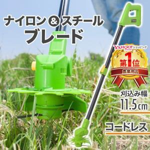 草刈機 充電式 女性 バッテリー 家庭用 軽量 草刈り機 電動 刃 ナイロンカッター 手押し 芝刈機 ガーデニング 庭 草 畑 雑草 VS-GE04の画像