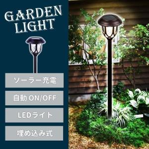 頭に傘がついたおしゃれなデザインは、可愛い花壇とマッチング ほんのり優しく光るLEDランプは、ガーデ...
