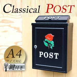 郵便受け 大型 バラ 郵便ポスト 壁付け メールボックス 宅配ボックス鍵付 セキュリティ おしゃれ モダン ヨーロピアン 白 完成品 薔薇 戸建て|attention8-25