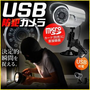 USBポートに接続するだけ 電源をONにするだけで録画が開始。 お持ちのUSB充電アダプタに接続する...