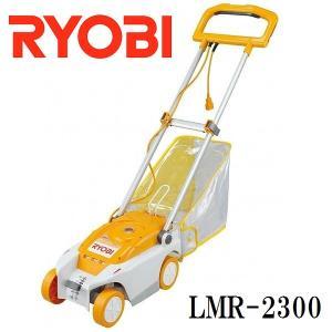 強力なモーターで長い芝の刈り込みもスムーズに! 押すだけでスイスイ刈ることができます。  高速回転す...