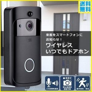 インターホン ワイヤレス 玄関 ドアホン スマホ対応 カメラ付き 録画機能 マンション アパート 防犯 充電式 工事不要 インターフォン