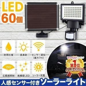 圧倒的な明るさ850ルーメン 60個のLEDを搭載しているため、従来製品よりも明るく照らします。...