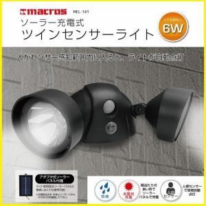 点灯時間 約30秒間! さらに、幅広いセンサー感知と動くアームでお好みの場所を照らせます。  取り外...