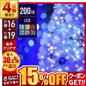 1200mAhの大容量バッテリー★ 連続点灯時間は長時間点灯する最大約12時間!  太陽光で充電し、...