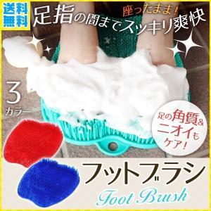 石鹸を使って泡を立てるだけで、足裏の角質やニオイも大解決 両足を乗せて上下に動かすだけで足の裏をケア...