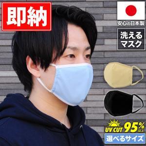 マスク 日本製 洗えるマスク 在庫あり 大人 立体型 洗える 個包装 安い 大きめ 大きい 個装 立体 咳 くしゃみ 対策 使い捨て 箱 予防|attention8-25