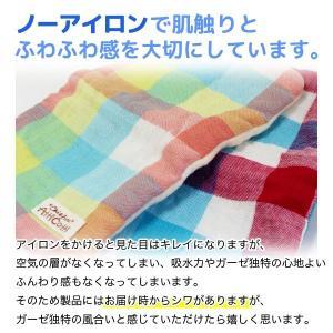 ガーゼハンカチ 8重ガーゼ ハンドメイド カエル かえる 傘 20cm プレゼント 出産祝い タオル 男の子 M atticotti 08