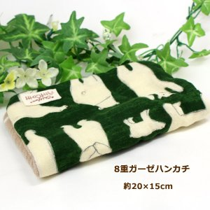 約20×15cm ガーゼハンカチ 8重ガーゼ ハンドメイド 白クマ 熊 グリーン  タオル プレゼント 使いやすい大きさ 祝 誕生日 母の日 お礼|atticotti
