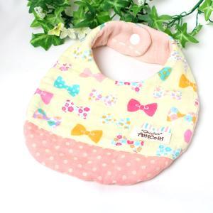 ガーゼスタイ 8重ガーゼ かわいい リボン クリーム よだれかけ まえかけ エプロン 赤ちゃん 安心 出産祝い 肌にやさしい 柔らかいスタイ 新生児|atticotti