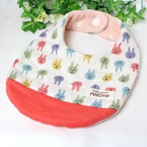 ガーゼスタイ 8重ガーゼ ウサギ 顔 KP オレンジ よだれかけ まえかけ エプロン 赤ちゃん 安心 出産祝い 肌にやさしい 柔らかいスタイ 新生児|atticotti