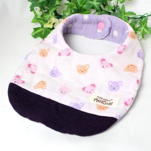 ガーゼスタイ 8重ガーゼ クマ 顔 くま 紫 パープル よだれかけ まえかけ エプロン 赤ちゃん 安心 出産祝い 肌にやさしい 柔らかいスタイ 新生児|atticotti