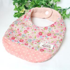 ガーゼスタイ 8重ガーゼ 花柄 ポレン ピンク フラワー よだれかけ エプロン 赤ちゃん 安心 出産祝い 肌にやさしい 柔らかいスタイ 新生児|atticotti