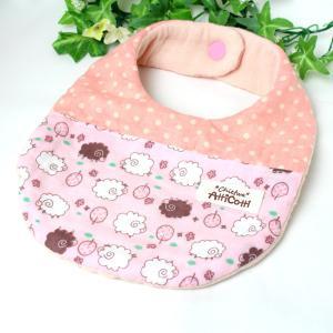 ガーゼスタイ 8重ガーゼ ふわふわ ヒツジ 羊 ピンク よだれかけ エプロン まえかけ 赤ちゃん 安心 出産祝い 肌にやさしい 柔らかいスタイ 新生児|atticotti