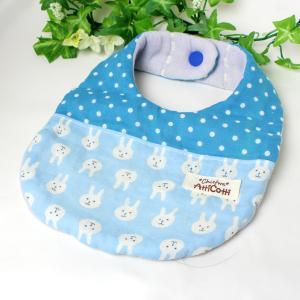 ガーゼスタイ 8重ガーゼ ウサギ 顔 ブルー うさぎ よだれかけ まえかけ エプロン 赤ちゃん 安心 出産祝い 肌にやさしい 柔らかいスタイ 新生児|atticotti