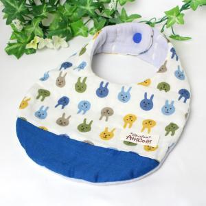 ガーゼスタイ 8重ガーゼ ウサギ 顔 KB うさぎ よだれかけ まえかけ エプロン 赤ちゃん 安心 出産祝い 肌にやさしい 柔らかいスタイ 新生児|atticotti