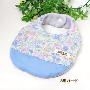ガーゼスタイ 8重ガーゼ 花柄 ブルー  フラワー よだれかけ エプロン 赤ちゃん 安心 出産祝い 肌にやさしい 柔らかいスタイ 新生児 ふわふわ|atticotti