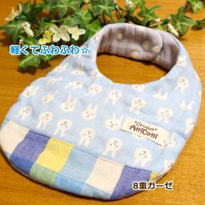 ガーゼスタイ 8重ガーゼ ハンドメイド ウサギ 顔 ブルー チェック よだれかけ エプロン 赤ちゃん 出産祝 肌にやさしい 柔らかい プレゼント|atticotti