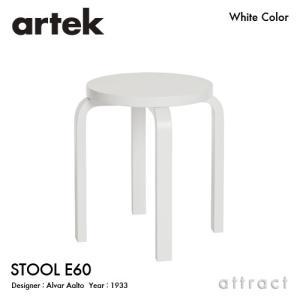 Artek アルテック STOOL E60 スツール 4本脚 バーチ材 座面・脚部 (ホワイトラッカ...
