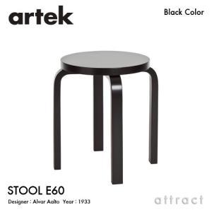 Artek アルテック STOOL E60 スツール 4本脚 バーチ材 座面・脚部 (ブラックラッカ...