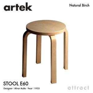 Artek アルテック STOOL E60 スツール 4本脚 バーチ材 座面 (バーチ) 脚部 (ク...