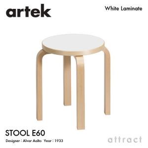 Artek アルテック STOOL E60 スツール 4本脚 バーチ材 座面 (ホワイト) 脚部 (...