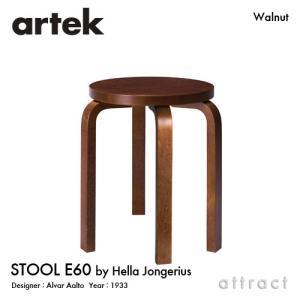 Artek アルテック STOOL E60 スツール 4本脚 バーチ材 座面 (ウォールナット) 脚...