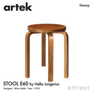 Artek アルテック STOOL E60 スツール 4本脚 バーチ材 座面 (ハニー) 脚部 (ス...