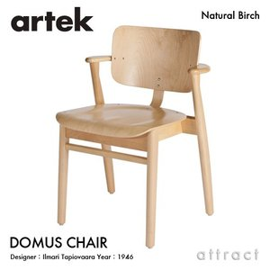 Artek アルテック DOMUS CHAIR ドムスチェア バーチ材 板座 (バーチ) ナチュラルラッカー スタッキング対応 デザイン:イルマリ・タピオヴァーラ