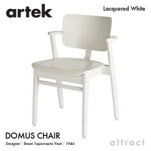 Artek アルテック DOMUS CHAIR ドムスチェア バーチ材 板座 (バーチ) ホワイトラッカー スタッキング対応 デザイン:イルマリ・タピオヴァーラ